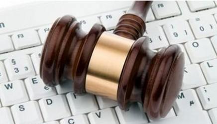قوانین و مقررات وبنولوگ
