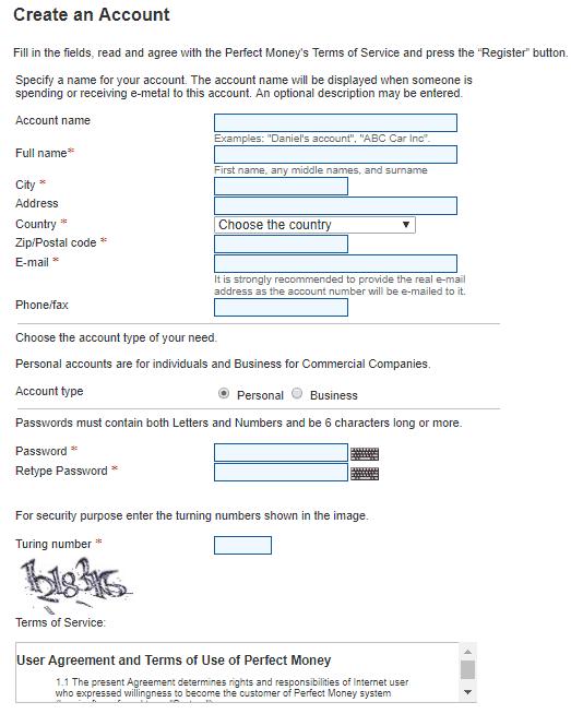 صفحه ثبت نام در پرفکت مانی