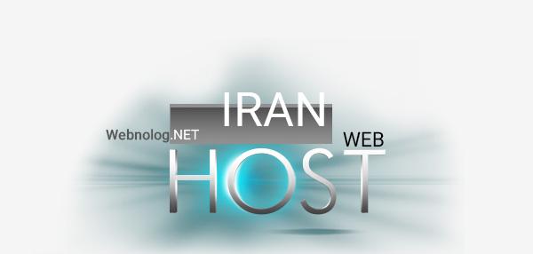 خرید هاست سی پنل ایران